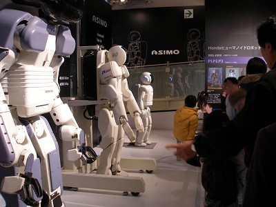 Asimo